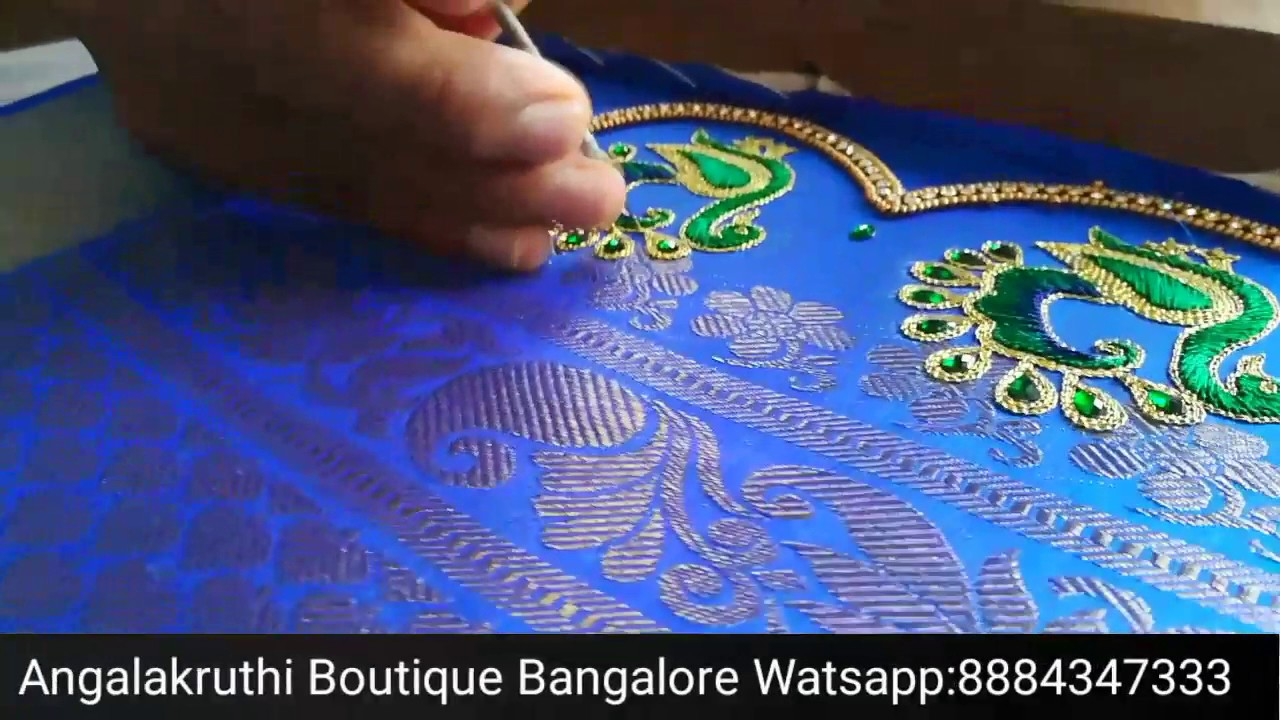 Peacock Hand Embroidery Designs For Saree Kutch - YouTube