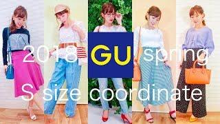 【2018年の春コーデ】GUの新作アイテムで今年っぽい着こなしをするコツ