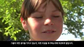 아베다(AVEDA) - 성분 이야기 (불가리안 라벤더)