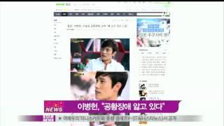 [Y-STAR]Lee Byungheon in healing camp(이병헌, '우울증 고생, 현재 공황장애 앓는중')