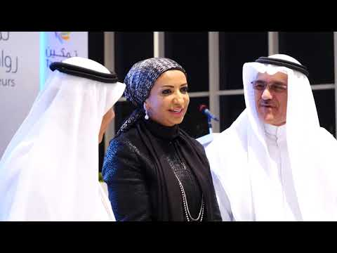 Bahrain Entrepreneur Organisation BEO Inauguration Ceremony Highlights mp4
