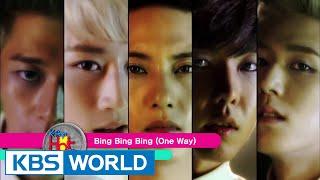 JJCC  - Bing Bing Bing (One Way / 빙빙빙) [K-Pop Hot Clip]