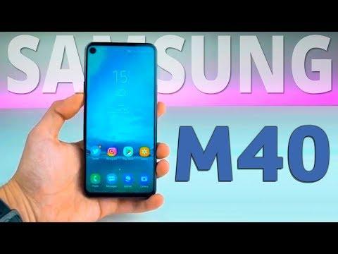 Samsung Galaxy M40 – Snapdragon 675, тройная камера, отверстие в дисплее и низкая цена