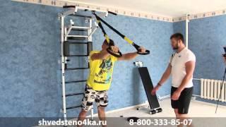 Программа тренировок на усиленной шведской стенке