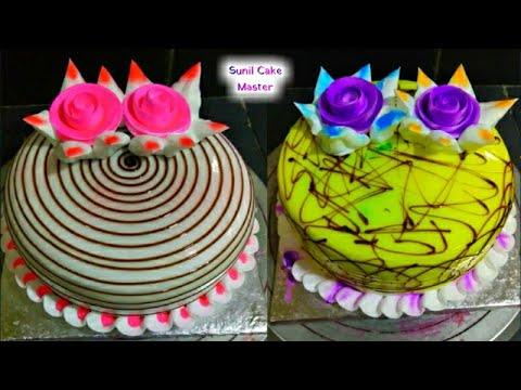 Top Amazing 20 Galze Decoration Cake || Fancy Cake Design || Painepple Cake || Sunil Cake Master