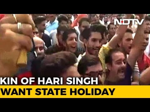 Row Over State Holiday For Hari Singh Birthday Grows In Jammu And Kashmir
