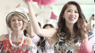 Video Ready Candy Camp - 修羅場、マジかよpart.4 feat.D-hy(THE OCEAN'S) & 益戸(つぼます)MV download MP3, 3GP, MP4, WEBM, AVI, FLV November 2017
