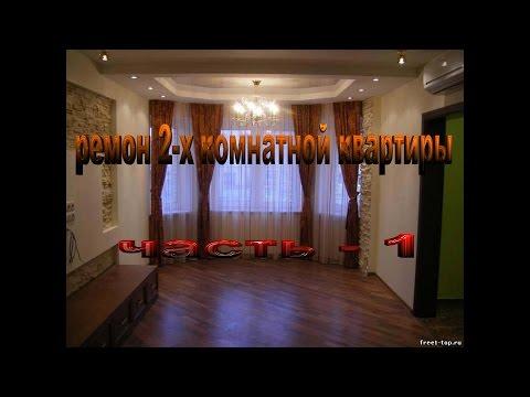 Ремонт квартир фото Фото проектов квартир в Санкт Петербурге