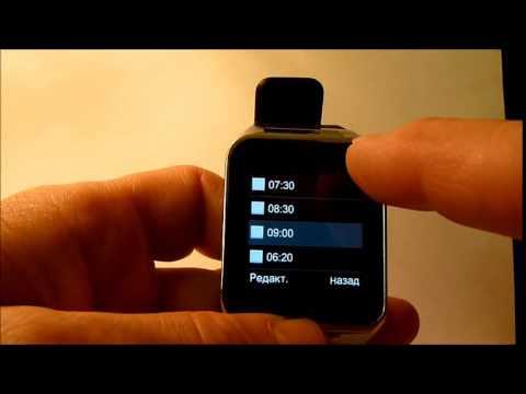 Доступные цены на часы в красноярске. Поможем выбрать и купить недорогие часы с гарантией качества. Доставка по красноярскому краю и всей.