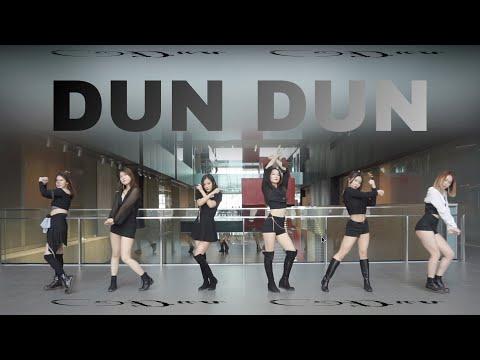 EVERGLOW (에버글로우) - DUN DUN Dance Cover [Limelight]