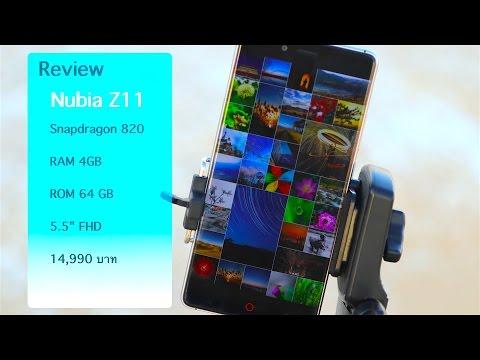 รีวิว Nubia Z11 : สเปคแรง ดีไซน์สวย กล้องยอดเยี่ยม ในราคาที่จับต้องได้