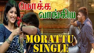 மொக்க வாங்கிய Morattu Single..! Megha Akash | Petta Ponnu | Kalaignar Tv