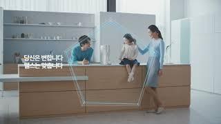 웰스더원 정수기  TV 광고(30초 ver.)