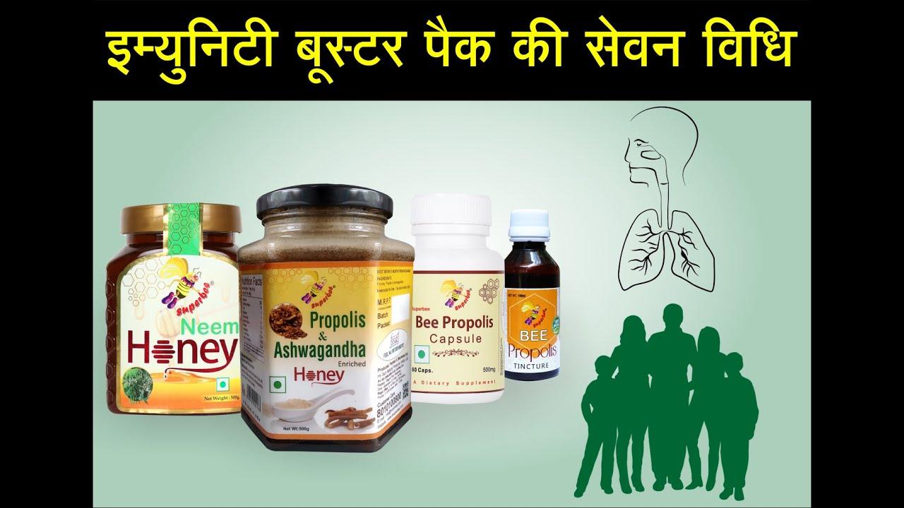 SUPERBEE IMMUNITY BOOSTER KIT Propolis and Ashwgandha  enriched Honey & Propolis tincture