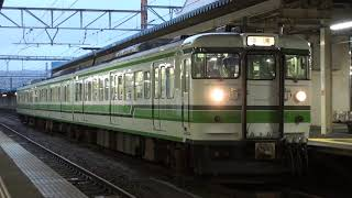 【JR東】信越本線 快速長岡行  直江津 Japan Niigata JR Shin'etsu Line Trains