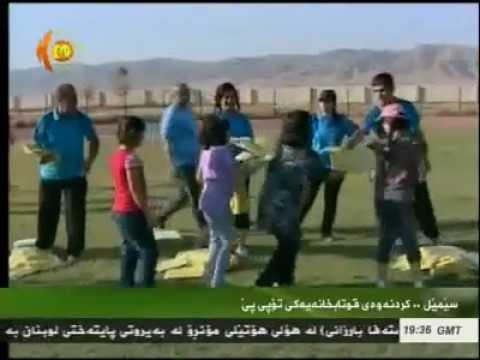 Al-Salam Football School on Kurdistan TV (14-07-12)
