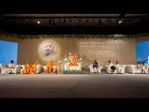 Memorial Assembly of HH Pramukh Swami Maharaj, Ahmedabad, India