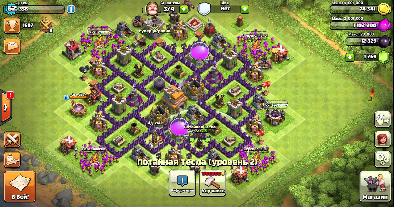 Clash of Clans расстановка базы th8