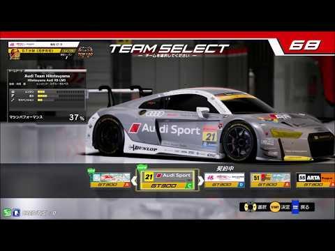 【SWDC】GTHMによるSEGA World Drivers Championship ROUND.20