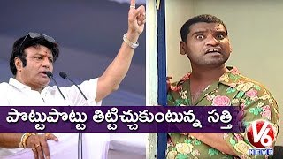 Bithiri Sathi Over Balakrishna Comments On Pm Narendra Modi | Teenmaar News | V6 News