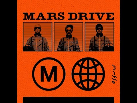 m-flo / MARS DRIVE Lyric Video (New Edit Ver.)