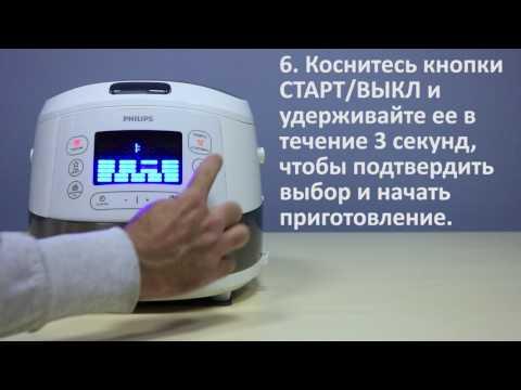Как на мультиварке редмонд установить температуру