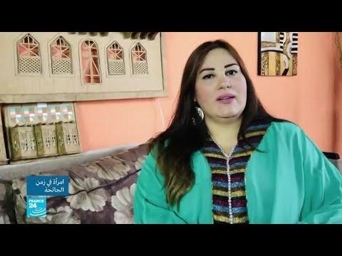 امرأة في زمن الجائحة - العراقية أحرار زلزلي - مبادرة -صنع في البيت- لدعم المنتج المحلي خلال الحجر