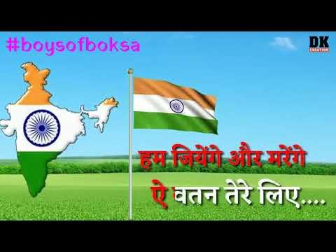 Hamara Bharat Ka Jhanda Gana