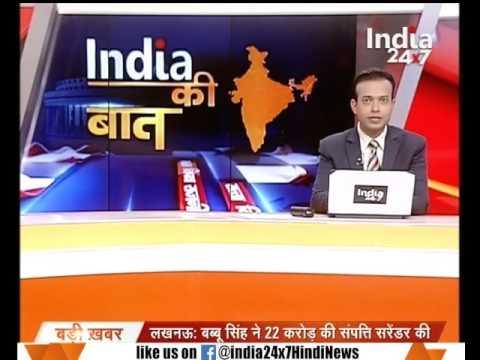 Lucknow : Babu Singh surrender 22 crores of black money