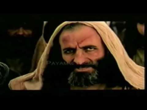 Ghareeb E Toos Part 1 HD Imam Ali Reza A S