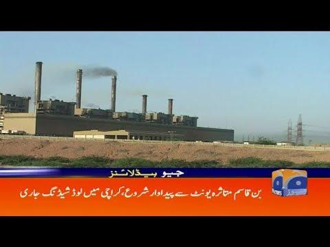 Geo Headlines - 10 AM - 21 May 2018