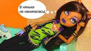 DollStories -  Здравствуй, Паула! (2 часть)