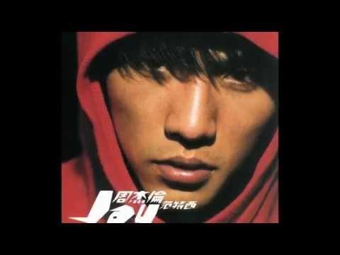 周杰伦 - 安静 (歌詞) (Jay Chou - An Jin (Silence) (Pinyin Lyrics))