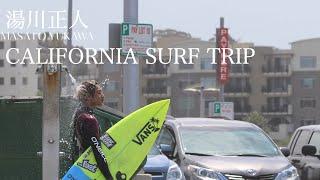 湯川正人 ( MASATO YUKAWA )カリフォルニアでのサーフィン映像
