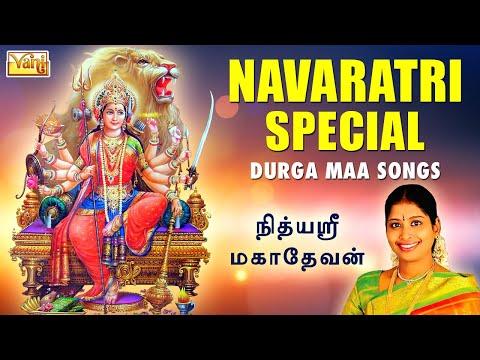 Carnatic Vocal | Devi Krithis | Nithyasree Mahadevan | jukebox