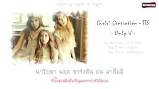 karaoke thaisub girls generation tts only u