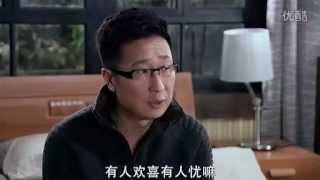 【HD】林师傅在首尔 第六集 EP06