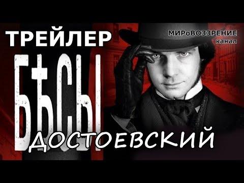 Антон Шагин и Максим Матвеев в мини-сериале Бесы - 2014
