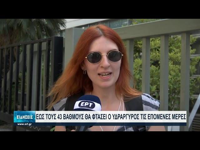 <span class='as_h2'><a href='https://webtv.eklogika.gr/' target='_blank' title='Σε ετοιμότητα οι δήμοι της Θεσσαλονίκης για το κύμα καύσωνα | 27/07/2021 | ΕΡΤ'>Σε ετοιμότητα οι δήμοι της Θεσσαλονίκης για το κύμα καύσωνα | 27/07/2021 | ΕΡΤ</a></span>