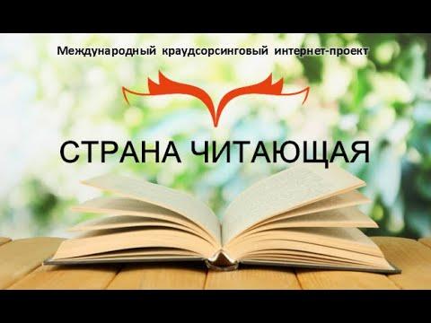 Изображение предпросмотра прочтения – АделинаСмирнова читает произведение «Письмо матери» С.А.Есенина