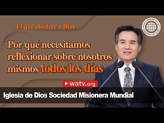El que obedece a Dios 【Iglesia de Dios, Ahnsahnghong, Dios Madre】