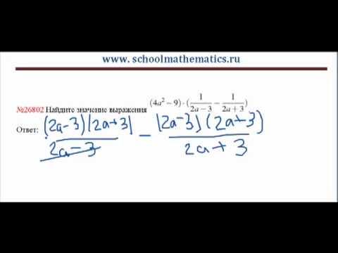 ЕГЭ по математике - задание В7 (№26802)