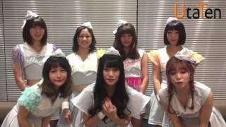 PASSPO☆ 「私達のMr Wednesdayになって!!」【UtaTen】 thumbnail