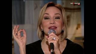 Дни летят - Татьяна Буланова (2019)