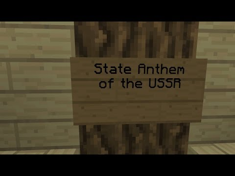 USSR Anthem | Know Your Meme
