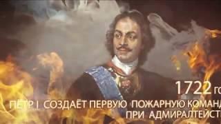 НА РУБЕЖЕ ОГНЯ Документальный фильм