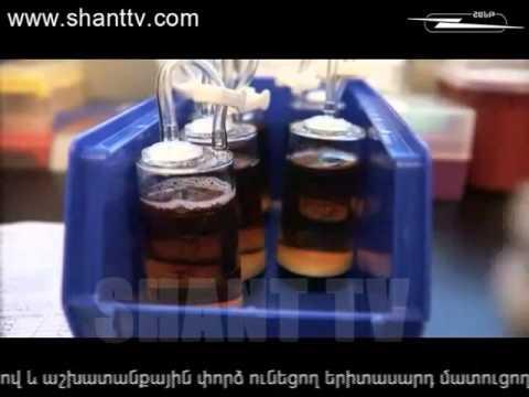 Աշխարհի հայերը/Ashxarhi Hayer-Գարո Արմեն streaming vf