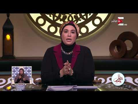 قلوب عامرة - حكم الشرع في ملابس المرأة وقضاء صلاة الوتر  - 19:20-2018 / 1 / 9