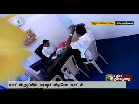 Municipal Commissioner allegedly accepting bribe caught on camera at Sivagangai