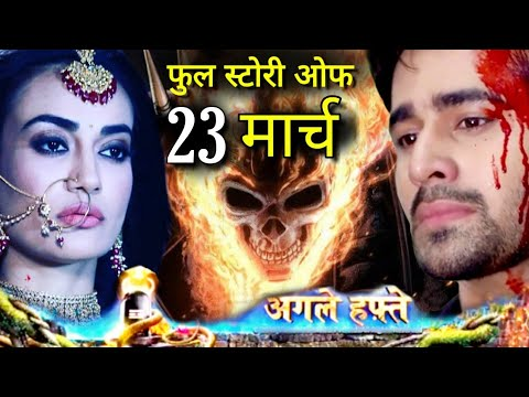 NAAGIN 3 Full Episode Full Story | 23 March | Big Twist | Upcoming Episode | NAAGIN 3 | Colors TV